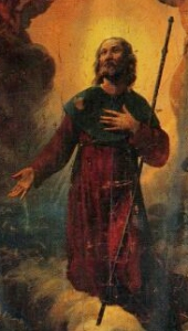 detail of an Italian holy card of Beati Amato Ronconi based on a painting and described as an effigy, date unknown, artist unknown, photographer unknown; swiped with permission from the Santini Imagini web site