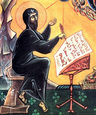 Saint Ephrem of Syria
