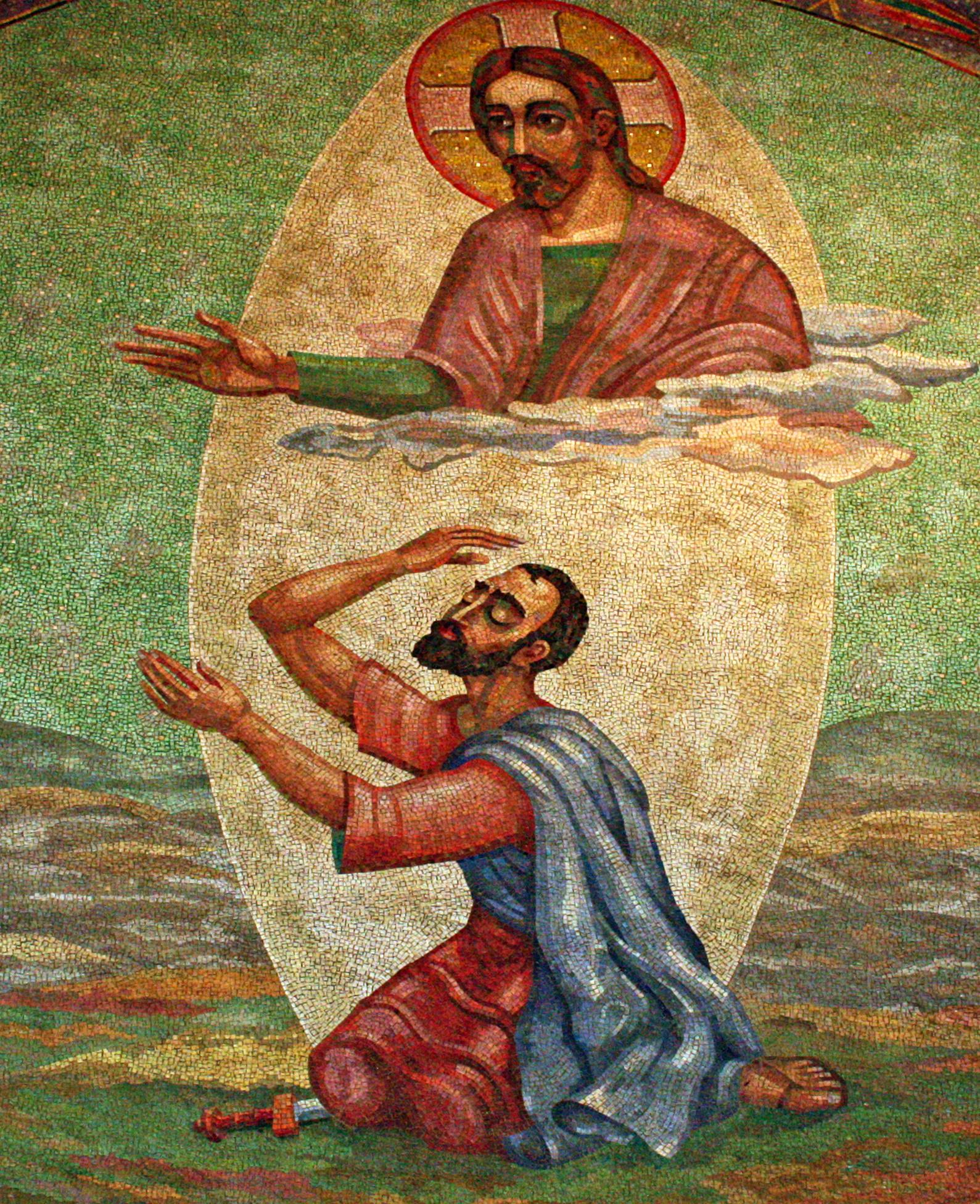 and eros pau apostle