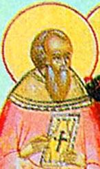 Saint Basil of Anc