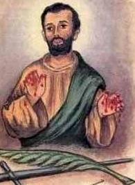 detail of a Saint Menignus of Parium holy card by Bertoni, date unknown