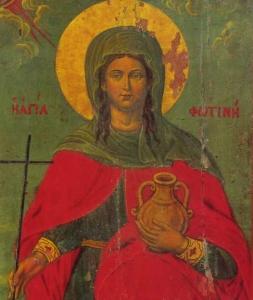 Saint Photina of Rome