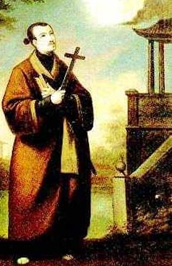 detail of an illustration of Blessed Francisco Pacheco, date and artist unknown; swiped from Santi e Beati; click for source image
