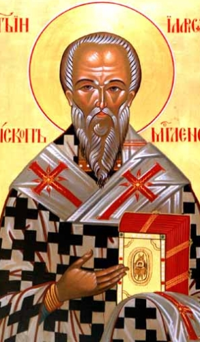 detial of an icon of Blessed Hilarion of Moglena, date and artist unknown; swiped from Santi e Beati