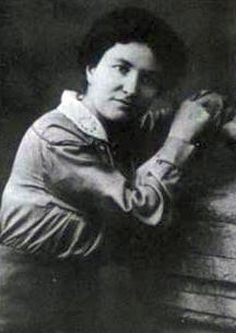 photograph of Blessed Prudència Canyelles Ginestà de Aguadé, date, location and photographer unknown; swiped from Santi e Beati