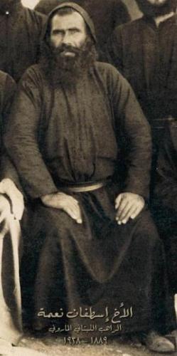 Blessed Yusuf Nehme