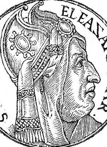 Eleazar the Patriarch