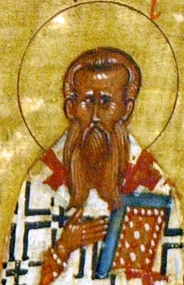 17th century icon of Saint Eusebius of Samosata, Moscow Clerical Academy