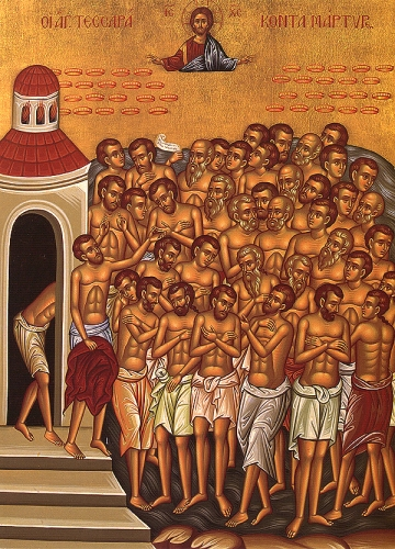 Orthodox icon of the Forty Martyrs of Sebaste, author unknown, late 19th century