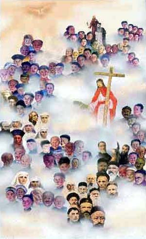 Martyrs of China