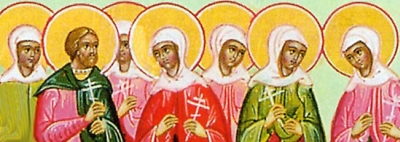 Martyrs of Corinth