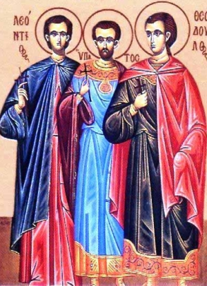 detail of an illustration of the Martyrs of Tripoli, date and artist unknown; swiped from Santi e Beati; click for source image