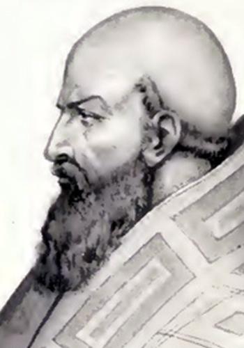 Pope Stephen (IV) V