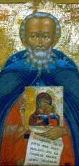 detail of an icon of Saint Abraham of Galich; swiped from Wikimedia Commons; click for source image