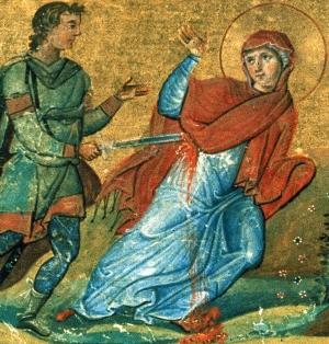 Saint Anysia of Salonika