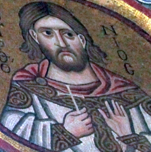 mosaic of Saint Aphdonius; date and artist unknown; Monastery of Hosios Loukas, Greece; photographed on 16 November 2009 by Hans A. Rosbach; swiped from Wikimedia Commons