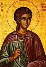 detail of an icon of Saint Apollo of Bawit, date and artist unknown; swiped from Santi e Beati