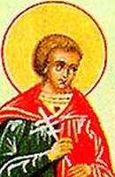 Saint Appian of Caesarea