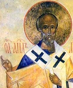 Saint Aristarchus of Thessalonica