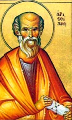 Saint Aristides the Philosopher