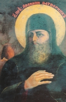 19th cerntury icon of Saint Athanasius of the Caves, author unknown; swiped from Wikimedia Commons