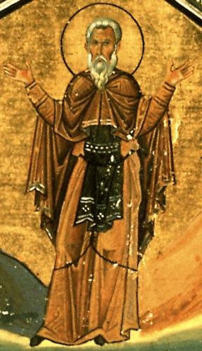 Saint Auxentius of Bithynia