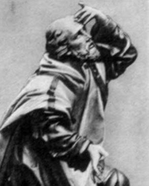 Saint Aventinus of Troyes