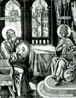 engraving of Saint Barlaam working to convert Saint Josaphat; the stone is emblematic of faith; 1680 by Russ