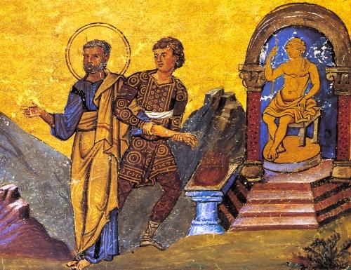 Saint Barlaam of Antioch