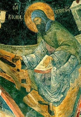 Saint Cosmas the Melodist