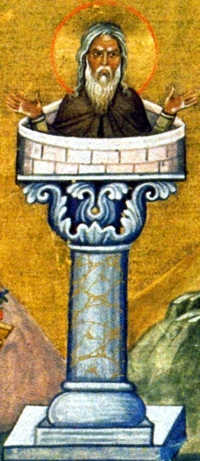 detail of an illustration of Saint Daniel the Stylite from the 11th century Menologion of Basil ; swiped from Wikimedia Commons
