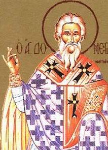 Saint Domitian of Melitene