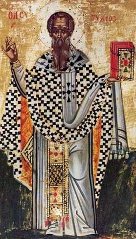 Saint Eutychius of Constantinople