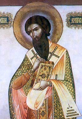 Saint George the Younger