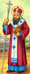 detail from an Italian holy card of Saint Germanus of Constantinople, artist unknown