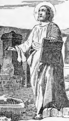 illustration of Saint Hegesippus of Jerusalem from Pictorial Lives of the Saints