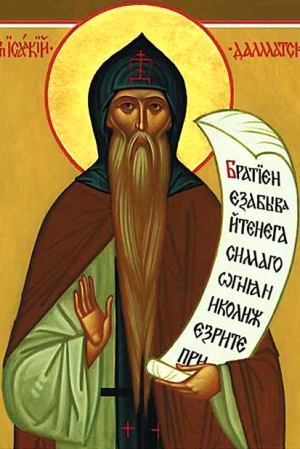 icon of Saint Isaac of Constantinople, date unknown, artist unknown; swiped from Santi e Beati