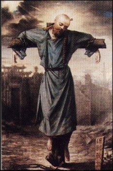 Saint Jean-Gabriel Perboyre holy card