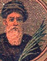 detail from a prayer card commemorating the beatification of the Martyrs of Tonkin; artist unknown, 1906; photographed on 18 June 2008 by Alex Maynardo Cas