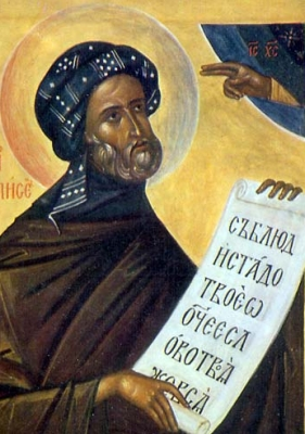 detail of an icon of Saint Joseph the Hymnographer, author unknown