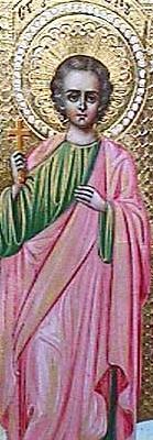 Saint Laurus of Illyria