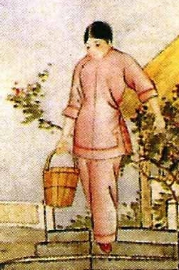 detail of an Italian holy card of Saint Lucia Wang Cheng, date and artist unknown; swiped from Santi e Beati; click for source image