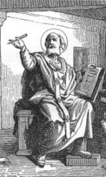 Saint Lucian of Antioch