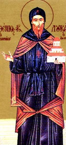 detail of an illustration of Saint Luke the Younger holding his hermitage, date and artist unknown; swiped from Santi e Beati; click for source image