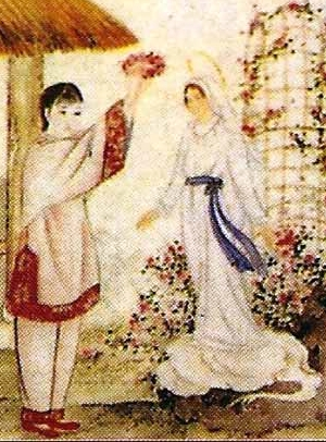 detail of an Italian holy card of Saint Maria Chi Yu, date and artist unknown; swiped from Santi e Beati