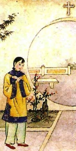 detail of an Italian holy card of Saint Maria Fan Kun, date and artist unknown; swiped from Santi e Beati; click for source image