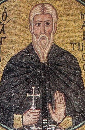detail of an 11th century mosiac of Saint Martinian the Hermit, Hosios Loukas Monastery, Boeotia, Greece