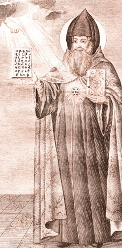 19th century Armenian illustration of Saint Mesrop the Teacher, artist unknown; swiped from Wikimedia Commons; click for source image