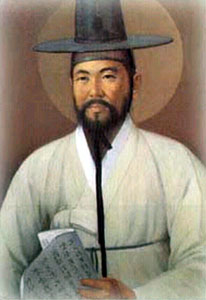 portrait of Saint Paul Chong Hasang, artist unknown; swiped from the web site of Saint Paul Chong Hasang Catholic Church, Des Plaines, IL