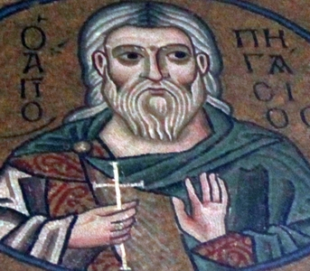 mosaic of Saint Pegasius; date and artist unknown; Monastery of Hosios Loukas, Greece; photographed on 16 November 2009 by Hans A. Rosbach; swiped from Wikimedia Commons; click for source image